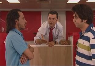 Ziraat Bankası Eğitim Filmi
